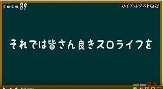 f:id:shimakazu1326:20190905185747p:plain