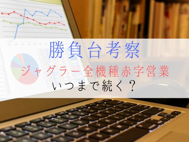 f:id:shimakazu1326:20190907081044p:plain