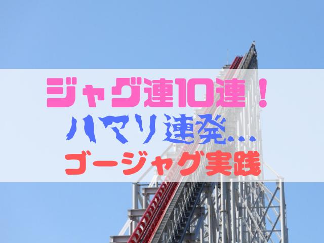 f:id:shimakazu1326:20190908081410p:plain
