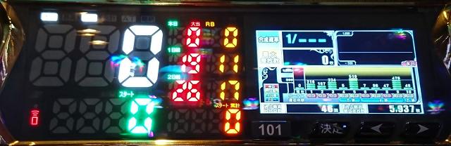 f:id:shimakazu1326:20190908083239p:plain