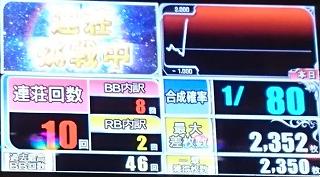 f:id:shimakazu1326:20190908085510p:plain