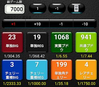 f:id:shimakazu1326:20190909174842p:plain