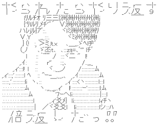 f:id:shimakazu1326:20190909184313p:plain