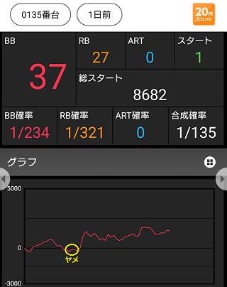 f:id:shimakazu1326:20190912095623p:plain