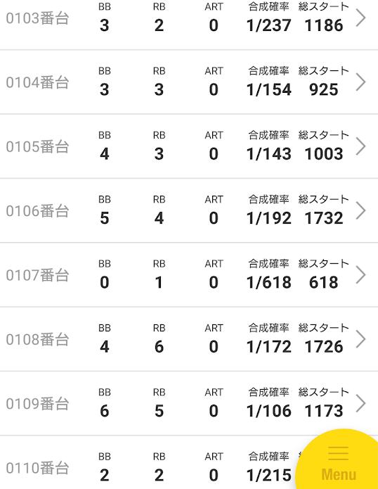 f:id:shimakazu1326:20190916125442p:plain