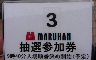 f:id:shimakazu1326:20190919141409p:plain