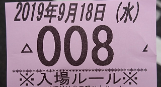 f:id:shimakazu1326:20190919141509p:plain