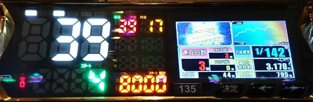 f:id:shimakazu1326:20190919190238p:plain