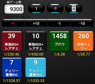 f:id:shimakazu1326:20190919190635p:plain
