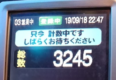 f:id:shimakazu1326:20190920084700p:plain
