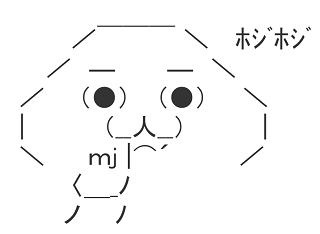 f:id:shimakazu1326:20190920085733p:plain