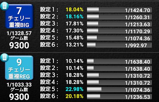 f:id:shimakazu1326:20190921094237p:plain