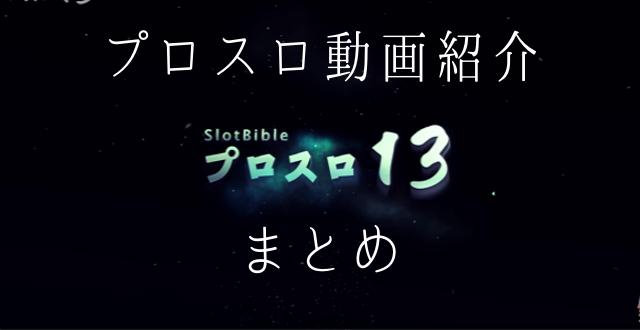 f:id:shimakazu1326:20190923141337p:plain