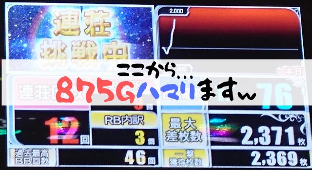 f:id:shimakazu1326:20190925185817p:plain