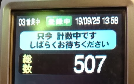 f:id:shimakazu1326:20190926180306p:plain