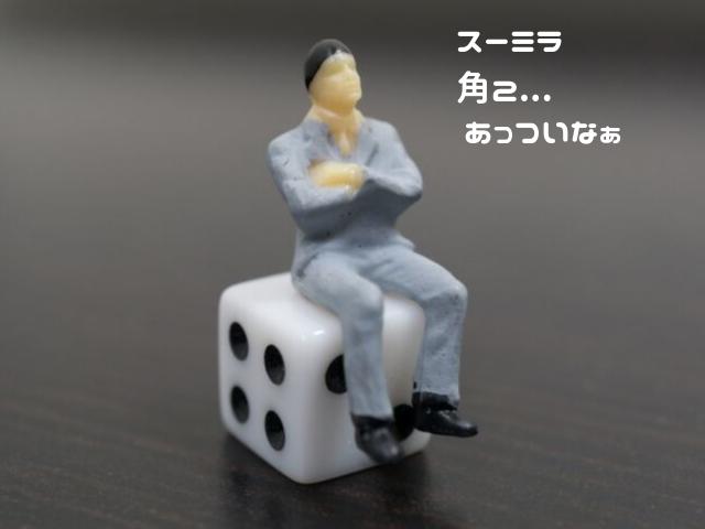 f:id:shimakazu1326:20191007073650p:plain