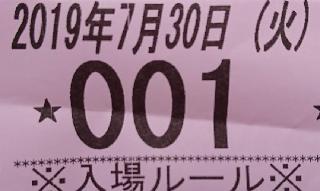 f:id:shimakazu1326:20191007081738p:plain