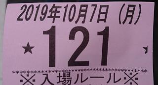 f:id:shimakazu1326:20191007182441p:plain