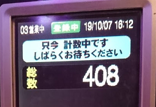 f:id:shimakazu1326:20191007182828p:plain