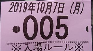 f:id:shimakazu1326:20191007182854p:plain