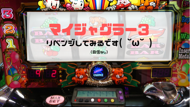 f:id:shimakazu1326:20191011072809p:plain