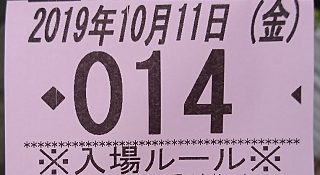 f:id:shimakazu1326:20191012112342p:plain