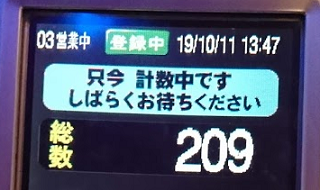 f:id:shimakazu1326:20191012134638p:plain