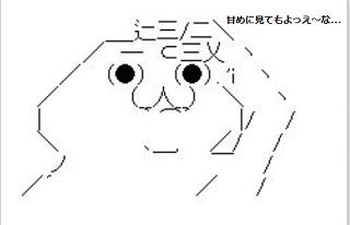 f:id:shimakazu1326:20191015170023p:plain
