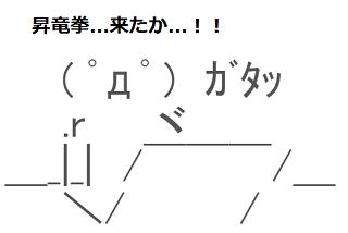 f:id:shimakazu1326:20191018140136p:plain