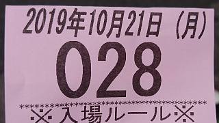 f:id:shimakazu1326:20191022132217p:plain