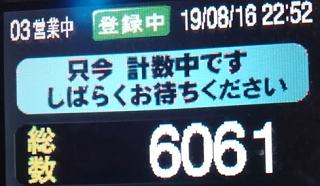 f:id:shimakazu1326:20191026173147p:plain