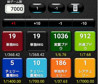 f:id:shimakazu1326:20191028155320p:plain