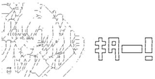 f:id:shimakazu1326:20191029183156p:plain