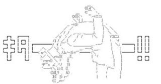 f:id:shimakazu1326:20191030121743p:plain