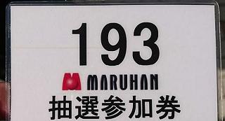 f:id:shimakazu1326:20191103143843p:plain