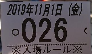 f:id:shimakazu1326:20191103143906p:plain
