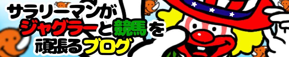 f:id:shimakazu1326:20191106140738p:plain