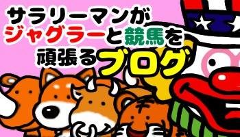 f:id:shimakazu1326:20191106141130j:plain