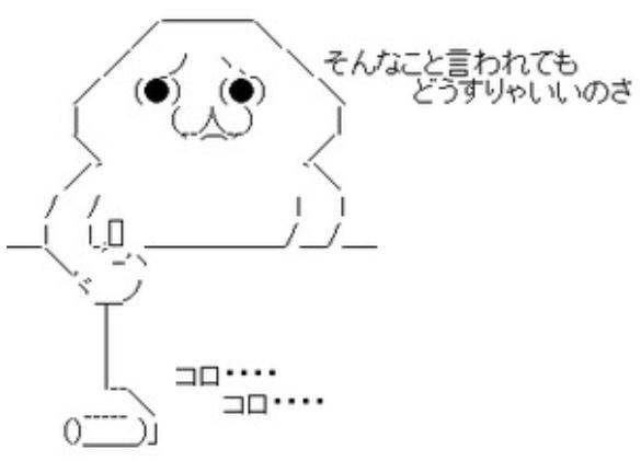 f:id:shimakazu1326:20191106151524p:plain