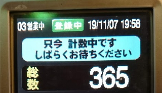 f:id:shimakazu1326:20191108221114p:plain