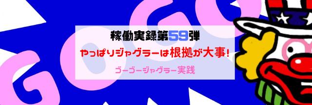 f:id:shimakazu1326:20191109122334p:plain