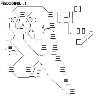 f:id:shimakazu1326:20191109124859p:plain