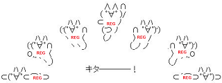 f:id:shimakazu1326:20191109142731p:plain