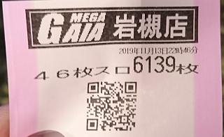 f:id:shimakazu1326:20191114143017p:plain