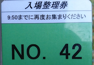 f:id:shimakazu1326:20191120172352p:plain