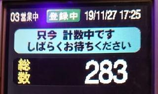 f:id:shimakazu1326:20191128132738p:plain