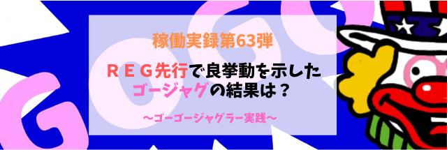 f:id:shimakazu1326:20191128180421p:plain