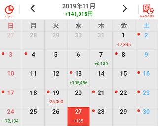 f:id:shimakazu1326:20191129192427p:plain