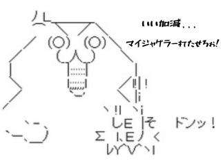 f:id:shimakazu1326:20191130180708p:plain