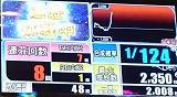 f:id:shimakazu1326:20191202211747p:plain